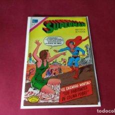 Tebeos: SUPERMAN Nº 889 -NOVARO -EXCELENTE ESTADO. Lote 246065910