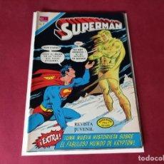 Tebeos: SUPERMAN Nº 887 -NOVARO -EXCELENTE ESTADO. Lote 246065995