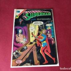 Tebeos: SUPERMAN Nº 893 -NOVARO -EXCELENTE ESTADO. Lote 246066505