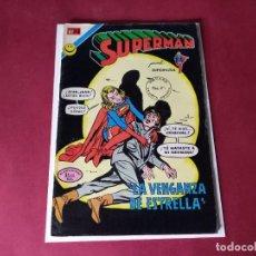 Tebeos: SUPERMAN Nº 879 -NOVARO -EXCELENTE ESTADO. Lote 246066585