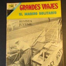 Tebeos: GRANDES VIAJES (1963, ER / NOVARO) 60 · I-1968 · GRANDES VIAJES. Lote 246695235