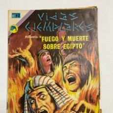 Tebeos: VIDAS ILUSTRES. Nº 383 - FUEGO Y MUERTE SOBRE EGIPTO.. Lote 247298145