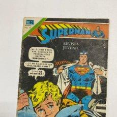 Tebeos: SUPERMAN. Nº 2-1104. TU NO ERES CLARK KENT, Y LO PUEDO PROBAR. NOVARO.. Lote 247300080