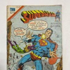 Tebeos: SUPERMAN. Nº 2-1138. EL GIGANTE DE METROPOLIS. NOVARO.. Lote 247300260
