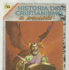 BDs: HISTORIA DEL CRISTIANISMO 13: EL APOCALIPSIS, 1967, NOVARO, BUEN ESTADO. COLECCIÓN A.T.. Lote 247481235