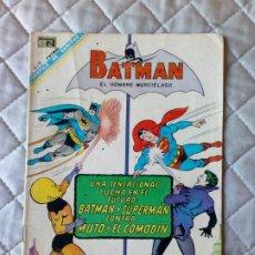 Tebeos: BATMAN Nº 419 NOVARO DIFÍCIL. Lote 247590550