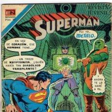 BDs: SUPERMAN Nº 1194 (SERIE ÁGUILA) NOVARO 1978. Lote 248167240