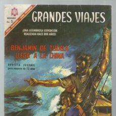 Tebeos: GRANDES VIAJES 44: BENJAMÍN DE TUDELA LLEGA A LA CHINA, 1966, NOVARO, BUEN ESTADO. COLECCIÓN A.T.. Lote 248674520