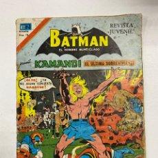 Tebeos: BATMAN. Nº 2-868 - EL ÚLTIMO SOBREVIVIENTE. REVISTA JUVENIL. EDITORIAL NOVARO. Lote 249513490