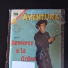 Tebeos: AVENTURA # 736 PORTADA RASGADA. Lote 249564370