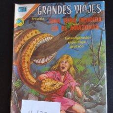Livros de Banda Desenhada: GRANDES VIAJES # 122. Lote 249571275