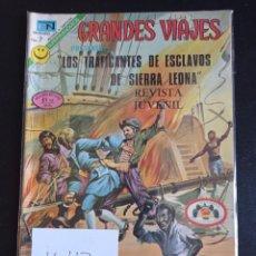 Tebeos: GRANDES VIAJES # 117. Lote 249571395