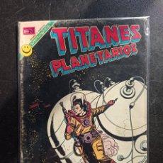Tebeos: TITANES PLANETARIOS 375. Lote 251302315