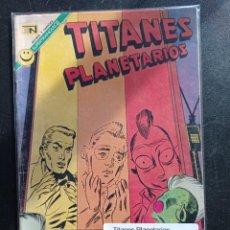 Tebeos: TITANES PLANETARIOS 373. Lote 251302405