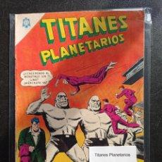 Tebeos: TITANES PLANETARIOS 213. Lote 251302485