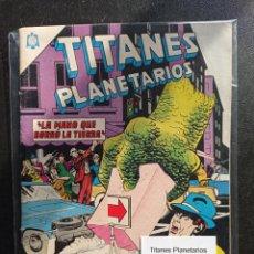 Tebeos: TITANES PLANETARIOS 212. Lote 251302585
