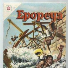 Tebeos: EPOPEYA 43: EL CANAL DE PANAMÁ, 1961, NOVARO, MUY BUEN ESTADO. COLECCIÓN A.T.. Lote 251918875