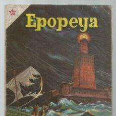 Tebeos: EPOPEYA 35: EL FARO DE ALEJANDRÍA, 1961, NOVARO, USADO. COLECCIÓN A.T.. Lote 251919400