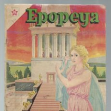 Tebeos: EPOPEYA 34: EL MAUSOLEO DE HALICARNASO, 1961, NOVARO. COLECCIÓN A.T.. Lote 251919560