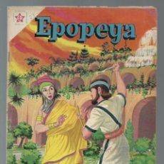 Tebeos: EPOPEYA 33: LOS JARDINES COLGANTES DE BABILONIA, 1961, NOVARO. COLECCIÓN A.T.. Lote 251919660