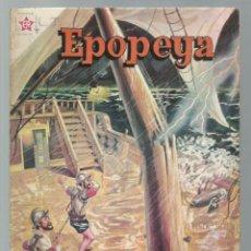 Livros de Banda Desenhada: EPOPEYA 27: LA ARMADA INVENCIBLE, 1960, NOVARO. COLECCIÓN A.T.. Lote 251919780