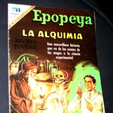 Tebeos: EPOPEYA LA ALQUIMIA Nº 131- 1969 - EDITORIAL NOVARO. Lote 251974575