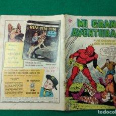 Tebeos: MI GRAN AVENTURA Nº 25. 1 DE AGOSTO DE 1962. EDICIONES RECREATIVAS DE EDITORIAL NOVARO.. Lote 252262260