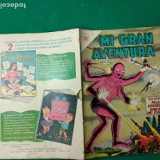 Tebeos: MI GRAN AVENTURA Nº 2. 1 DE SEPTIEMBRE DE 1960. EDICIONES RECREATIVAS DE EDITORIAL NOVARO.. Lote 252262865