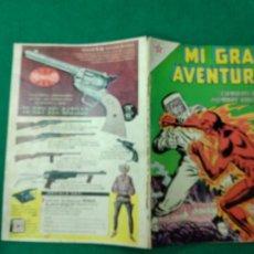 Tebeos: MI GRAN AVENTURA Nº 14. 1 DE SEPTIEMBRE DE 1961. EDICIONES RECREATIVAS DE EDITORIAL NOVARO.. Lote 252263155
