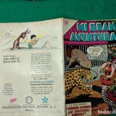 Tebeos: MI GRAN AVENTURA Nº 6. 1 DE ENERO DE 1961. EDICIONES RECREATIVAS DE EDITORIAL NOVARO.. Lote 252263585