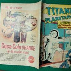 Tebeos: TITANES PLANETARIOS Nº 109. 1 DE ABRIL 1961. EDICIONES RECREATIVAS DE EDITORIAL NOVARO.. Lote 252299975