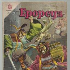Tebeos: EPOPEYA 86: EL ATAQUE DE LOS SAMURAIS, 1965, NOVARO, BUEN ESTADO. Lote 252449840