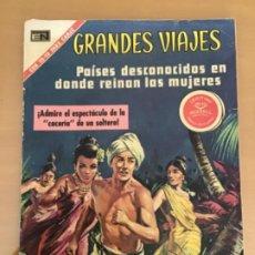 Tebeos: GRANDES VIAJES. Nº 98. NOVARO 1971. PAISES DESCONOCIDOS EN DONDE REINAN LAS MUJERES.. Lote 252515205