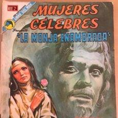 Tebeos: MUJERES CELEBRES. Nº 152. NOVARO, 1973. LA MONJA ENAMORADA. CONVENTO DE BEJA - ALENTEJO - PORTUGAL. Lote 252566710
