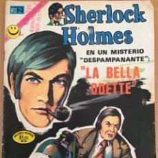 Tebeos: SHERLOCK HOLMES. Nº 2. NOVARO, 1972 - LA BELLA ODETTE. Lote 252573775