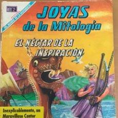 Tebeos: JOYAS DE LA MITILOGIA. Nº 117. NOVARO, 1969 - EL NECTAR DE LA INSPIRACION. Lote 252574115