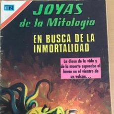 Tebeos: JOYAS DE LA MITILOGIA. Nº 155. NOVARO, 1971 - EN BUSCA DE LA INMORTALIDAD. Lote 252574150