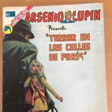 Tebeos: ARSENIO LUPIN. Nº 12. NOVARO, 1973. TERROR EN LAS CALLES DE PARIS.. Lote 253007020