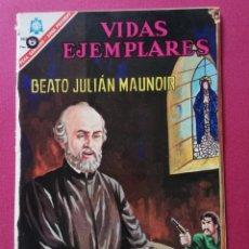 Tebeos: BEATO JULIAN MAUNOIR. Lote 253303425
