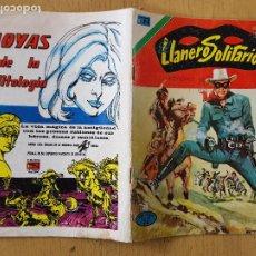 Livros de Banda Desenhada: EL RASTRO DE PAPEL Nº2386. Lote 253889750