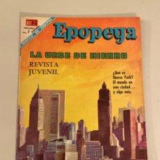 Tebeos: EPOPEYA. Lote 253927180
