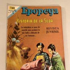 Tebeos: EPOPEYA. Lote 253927370