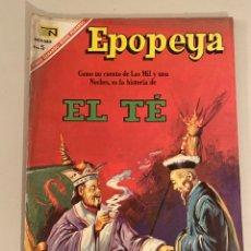 Tebeos: EPOPEYA. Lote 253927430