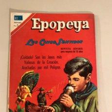 Tebeos: EPOPEYA. Lote 253927485