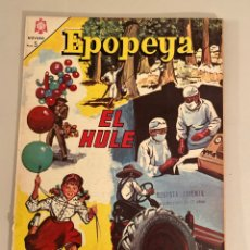 Tebeos: EPOPEYA. Lote 253927555