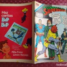 Tebeos: NOVARO SUPERMAN SERIE AGUILA Nº 2-1116 .-1977 MUY BUEN ESTADO. Lote 254631190