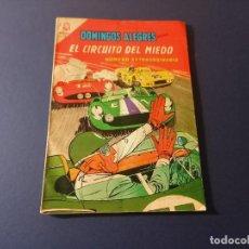 Tebeos: DOMINGOS ALEGRES - EXTRAORDINARIO- Nº 573 NOVARO. Lote 254950460