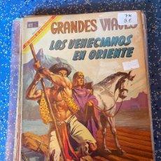 Tebeos: NOVARO GRANDES VIAJES NUMERO 74 BUEN ESTADO. Lote 255358570