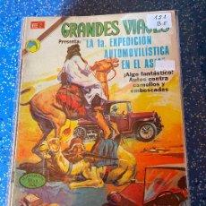 Tebeos: NOVARO GRANDES VIAJES NUMERO 121 BUEN ESTADO. Lote 255359035
