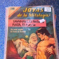 Tebeos: NOVARO JOYAS DE LA MITOLOGIA NUMERO 158 REGULAR ESTADO. Lote 255374755